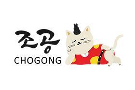 Chogong