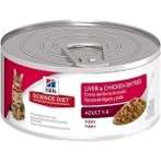 FELINE ADULT LIVER & CHICKEN 5.5oz