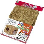 STRAW HOME FOR SMALL ANIMAL MR409