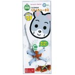 HAMSTER HARNESS - BLUE MW10B