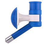 WATER NOZZLE H520