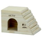 WOODEN HOUSE PETIT SLOPE WD369