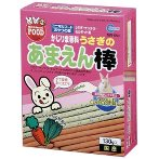 RABBIT VEGGIE STICKS 65g x 2 MR560