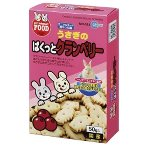 RABBIT CRANBERRY BISCUIT 50g MR553