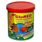 GLORED MICRO PELLET FOR SMALL / MEDIUM FISH 110g AQFGB110