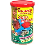 GLORED MICRO PELLET FOR SMALL / MEDIUM FISH 200g AQFGB200