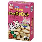 RABBIT CARROT BISCUIT 65g MR558