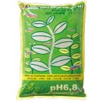 PH6.8 ACTIVE GROWER BED (BROWN) AZ11043