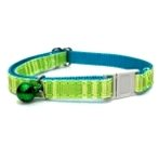 NYLON COLLAR w BELL (GREEN) BW/NYCR10SGMGR