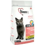 CAT ADULT, INDOOR VITALITY, CHICKEN 2.72kg PLB0VB26C7AA2
