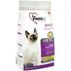 CAT ADULT FINICKY, CHICKEN 2.72kg PLB0VB27C7AA2