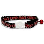 CAT COLLAR WITH ASTONISHED FROG (RED) BW/NYCTM10RD