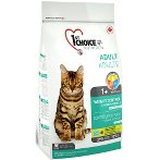 CAT ADULT, WEIGHT CONTROL, CHICKEN 350g PLB0VB28A3AA2
