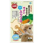 HAND FEEDING VEGETABLE MIX FOR SMALL ANIMALS 45g MR682