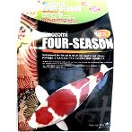 FOUR SEASONS MEDIUM PELLETS 5 kgs N1123M