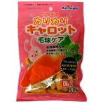 HARD CARROT FOR RABBIT 50g DM24159