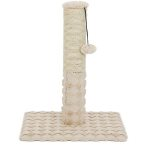 CAT TREE WITH SISAL POST (BEIGE) YS89260