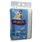 DRYPETS MEDIUM- (60x60cm) 35pcs JONP003