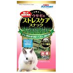 TIMOTHY & KLEINGRASS SNACK FOR RABBIT 50g DM-24241
