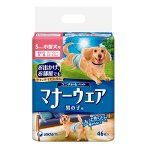MANNER WEAR MALE DOG DIAPER - SMALL 46pcs UCPD1000-Y18-STK