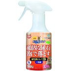 URINE STAIN CLEANING BUBBLE 320ml MR450