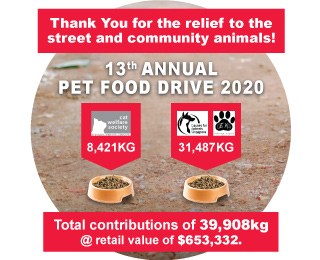 13th Annual Pet Food Drive