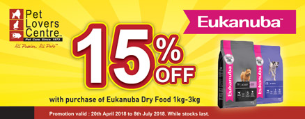 Eukanuba Dry Food Promotion