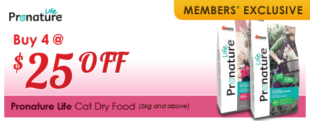 Members' Exclusive Pronature Life Cat Dry Food Promotion