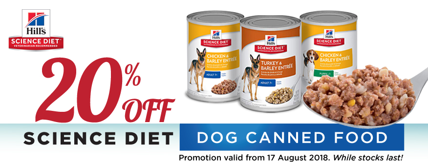 SD Dog Canned Food Promotion