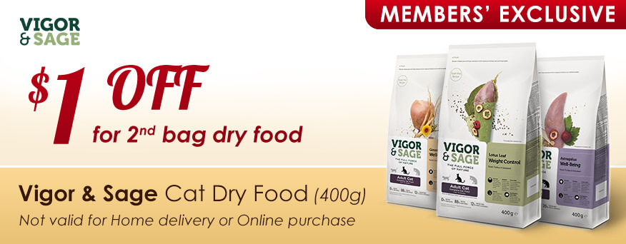 Vigor & Sage Cat Dry Food Promotion