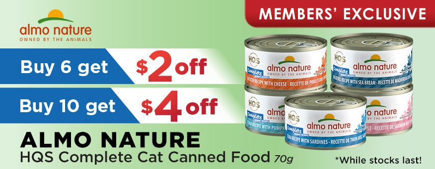 Almo Nature HQS Complete Cat Can Food